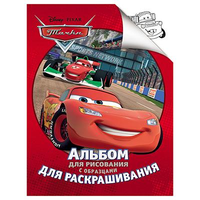 """290-064 РОСМЭН Альбом для рисования и раскрашивания """"Disney. Тачки"""", бумага, 27,5х21см, 24366"""