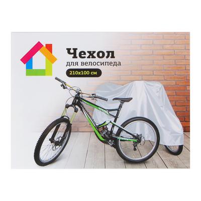 468-101 Чехол для велосипеда, полиэтилен, 210х100см
