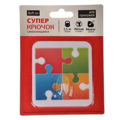440-317 Суперкрючок для прихожей, силикон, 8x9см, 3 дизайна, в блистере