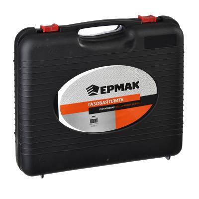 635-022 ЕРМАК Газовая плита портативная, пьезо, под цанговый баллон, 2,5 кВт, кейс, 34х26х9см