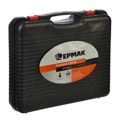 635-024 ЕРМАК Газовая плита портативная, пьезо, под цанговый баллон+переходник, 2,5 кВт, кейс, 34х26х9см