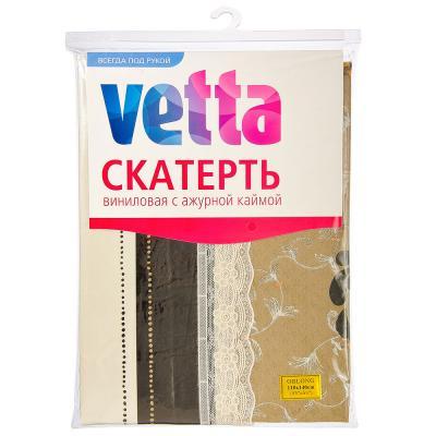 479-185 VETTA Скатерть виниловая на фланелевой основе с ажурной каймой, 110x140см, KT054