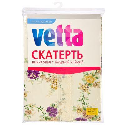 479-187 VETTA Скатерть виниловая на фланелевой основе с ажурной каймой, 110x140см, WTL028