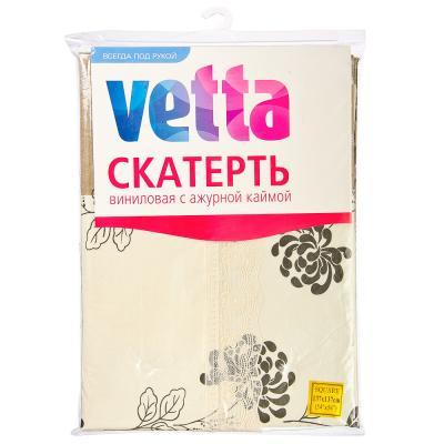 479-191 VETTA Скатерть виниловая на фланелевой основе с ажурной каймой, 137x137см, KT054