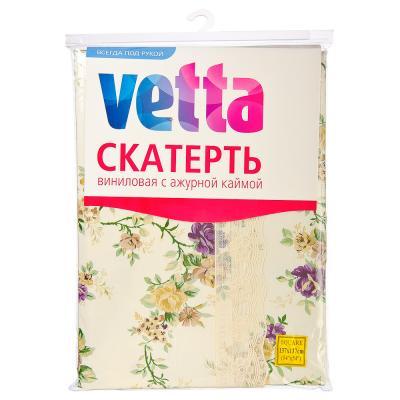 479-193 VETTA Скатерть виниловая на фланелевой основе с ажурной каймой, 137x137см, WTL028