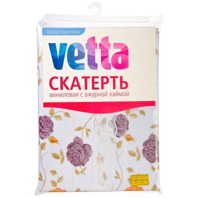 479-197 Скатерть на стол виниловая, клеенка с ажурной каймой, 120x152см, VETTA