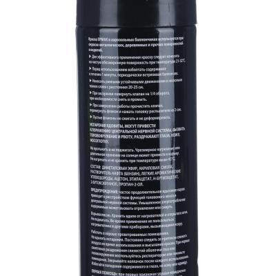 759-017 ЕРМАК Краска аэрозоль 210мл, черная, глянцевая 02(9001/39)