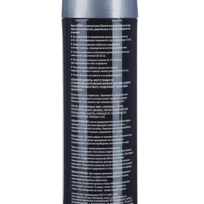 759-027 ЕРМАК Краска аэрозоль 210мл, серебро (9001/36)