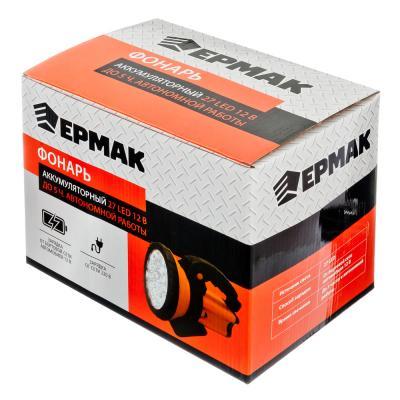 928-031 ЕРМАК Фонарь аккумуляторный, 6Вт, 27LED, заряд от прикур 12В + 220В, до 5 часов автоном.работы