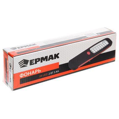 632-023 ЕРМАК Фонарь 2Вт, 8LED, питание 3АА (в комплект не входят), 6x2,5x21см