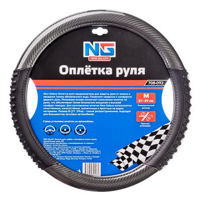 708-092 NEW GALAXY Оплетка руля, карбон + рельефные вставки каучук, черный/серый, разм. (М)