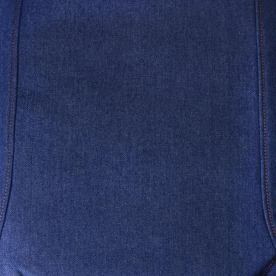 """798-068 NEW GALAXY Комплект универс. чехлов 9 пр, полиэстер, 3мм поролон, AIRbag, """"Джинс"""""""