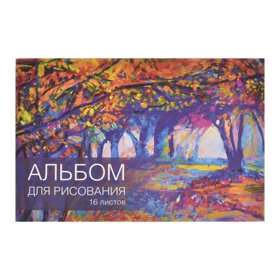 583-203 ClipStudio Альбом для рисования A4 16л., офсет, обложка ватман, скрепка, 4 дизайна GC