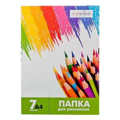 583-205 ClipStudio Папка для рисования A4 7л., 100 г/м2, обложка мелованный картон