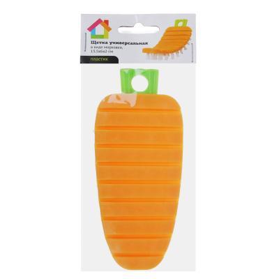 445-372 Щетка универсальная в виде морковки, пластик, 13,5x6x2см