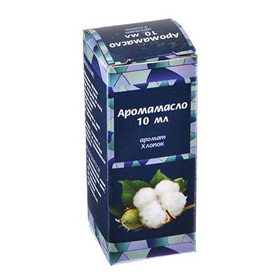 536-272 Аромамасло 10мл аромат Хлопок