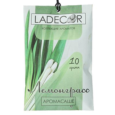 536-275 LA DECOR Аромасаше 10гр, аромат Лемонграсс