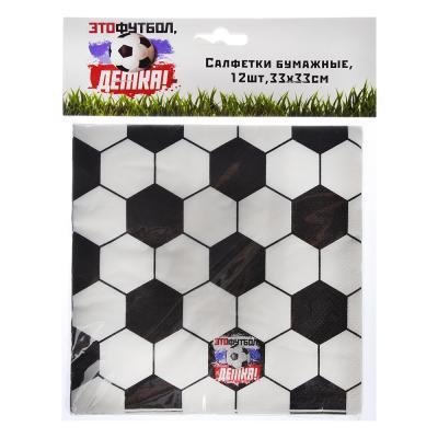 528-153 Футбол Салфетки бумажные, 12шт, 33х33см, GC Design