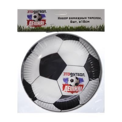 528-156 Футбол Набор бумажных тарелок, 6шт, d18см, GC Design