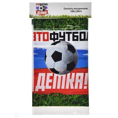 528-161 Футбол Скатерть праздничная, 180х108см, полиэтилен, 30мкм, GC Design