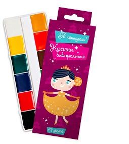 583-245 Принцесса Краски акварельные медовые 12 цветов без кисточки в картонной упаковке