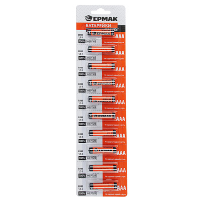 "634-017 ЕРМАК Батарейка ""Alkaline"" щелочная, тип AАA (LR03), отрывные, ЦЕНА ЗА 1шт, на листе 10шт, BL"