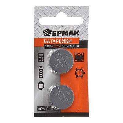 634-019 ЕРМАК Батарейки 2шт СR2032, литиевые, BL