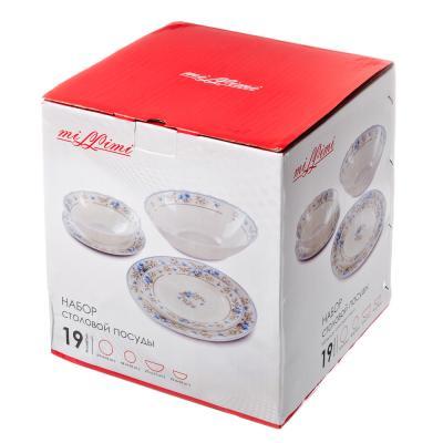 """818-961 Набор столовой посуды 19 предметов, MILLIMI """"Аполлон"""""""