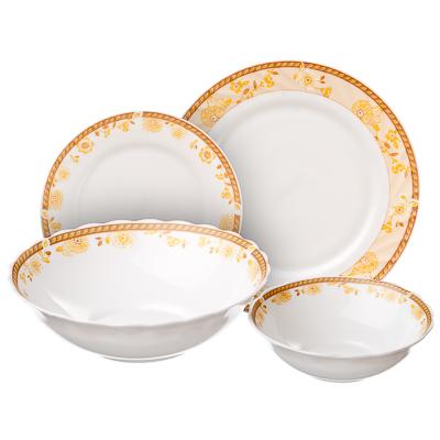 818-991 MILLIMI Метида Набор столовой посуды 19 пр., W-19B6-0720