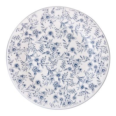 818-034 MILLIMI Венера Тарелка десертная опаловое стекло 20см, LFBP80/6-160206