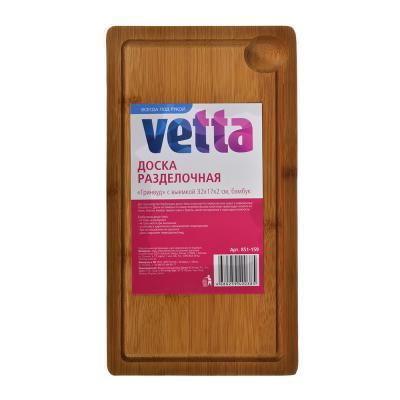 851-159 Доска разделочная деревянная VETTA Гринвуд, 32x17x2 см, бамбук