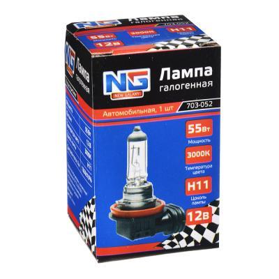 703-052 NEW GALAXY Лампа галогенная H11 серия VEGA 12V 55W, 1шт, карт. коробка