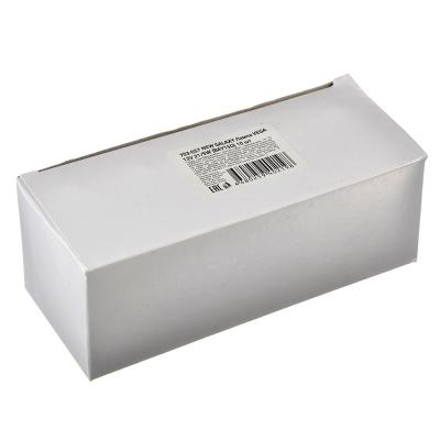 703-057 NEW GALAXY Лампа VEGA 12V 21/5W (BAY15D) 10шт, карт. коробка, цена за 1шт.