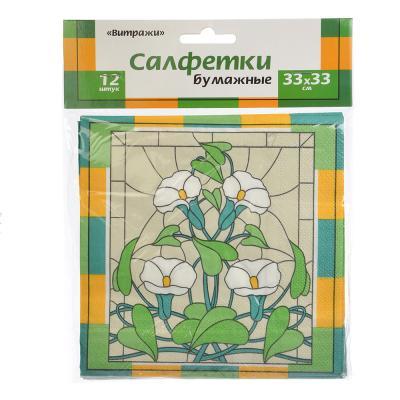 528-177 Салфетки бумажные, 12шт, 33х33см, GC Design, Витражи