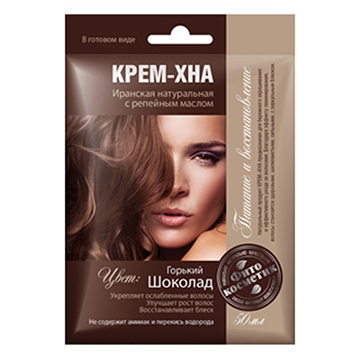 """972-045 Крем-Хна """"Горький шоколад"""" с репейным маслом, 50мл"""