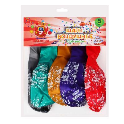 """518-026 Шары воздушные с рисунком 5 ст. """"С Днем Рождения"""" 12"""", 5 шт, резина, металлик, 5 цветов"""