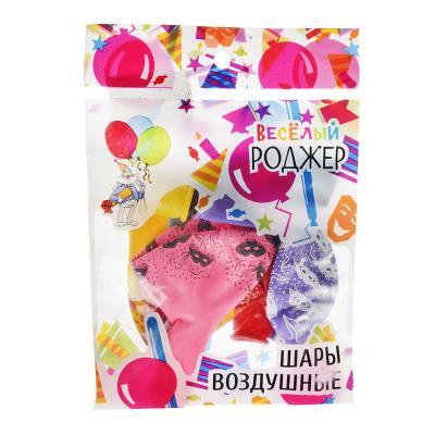 """518-038 Шары воздушные с рисунком 5 ст. 12"""", 5 шт, резина, """"Для карнавала"""", 5 цветов"""