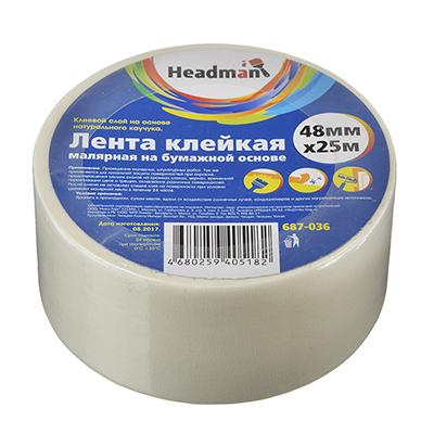 687-036 HEADMAN Лента клейкая малярная 48мм х 25м