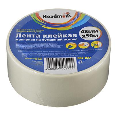 687-037 HEADMAN Лента клейкая малярная 48мм х 50м