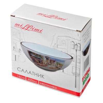 824-865 MILLIMI Итальянская улочка Салатник 16см, 600мл, керамика