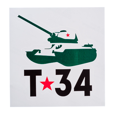 "758-007 NEW GALAXY Наклейка для автомобиля 23,6х22,9см, ""Танк Т34"""