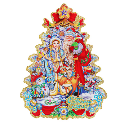 336-203 СНОУ БУМ Панно бумажное с Дедом Морозом и Снегурочкой, 32х25см