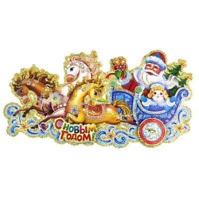 336-221 СНОУ БУМ Панно бумажное с Санями и Дедом Морозом, 38,5см