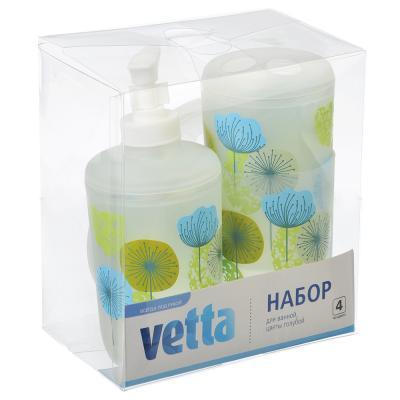 463-805 VETTA Набор для ванной 4 пр., пластик, в прозрачном боксе, цветы голубой