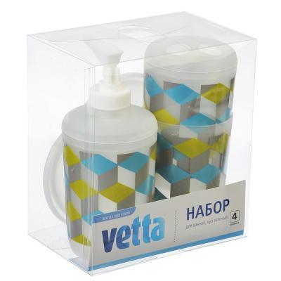 463-807 VETTA Набор для ванной 4 пр., пластик, в прозрачном боксе, куб зелёный