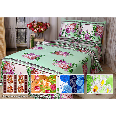 421-166 Комплект постельного белья 2 спальный, Бояртекс полиэстер 65 г/м2, ПЭ