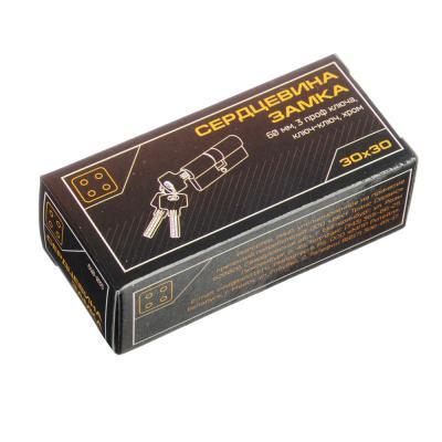 610-035 Сердцевина замка/ Цилиндровый механизм (алюминий/цинк) 60мм(30+30), кл-кл, 3кл (перфо), хром