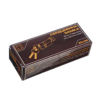 610-038 Сердцевина замка/ Цилиндровый механизм (алюминий/цинк) 60мм(30+30), кл-верт, 3кл (перфо), золото