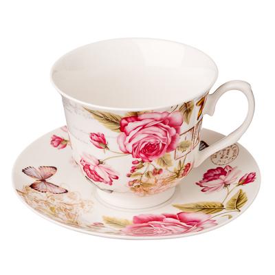 821-529 MILLIMI Каприз Набор чайный 2 пр., 240мл, костяной фарфор
