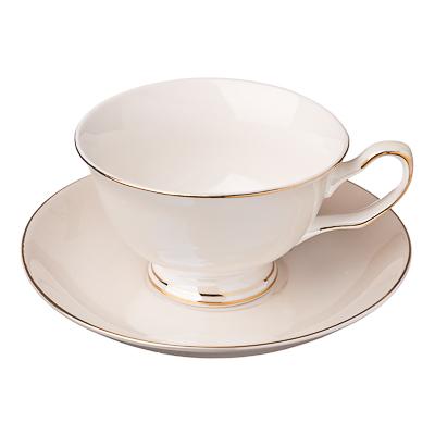 821-622 MILLIMI Глазурь Набор чайный 2 пр., 200мл, костяной фарфор